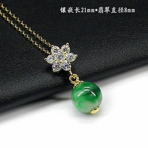 翠绿翡翠圆珠吊坠 银镶嵌1252