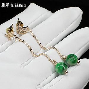 翠绿翡翠圆珠耳饰 银镶嵌1269