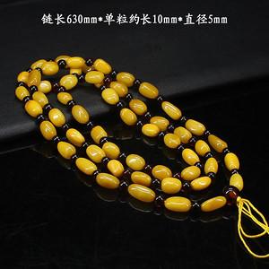 琥珀蜜蜡串珠挂链9992