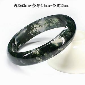 水草玛瑙手镯4509