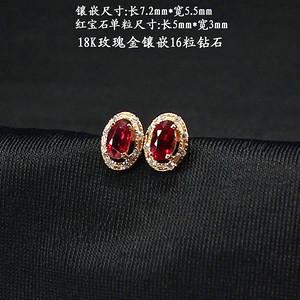 18K玫瑰金镶钻红宝石耳饰5877