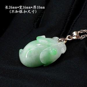 飘阳绿翡翠挂件1346