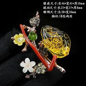 琥珀珊瑚多宝胸针挂件两用9975