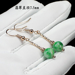 翠绿翡翠圆珠耳饰 银镶嵌1262