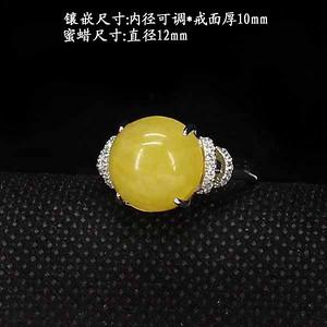 蜜蜡戒指 银镶嵌3378