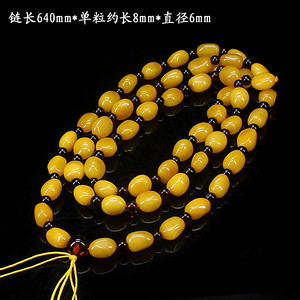 琥珀蜜蜡串珠挂链9993
