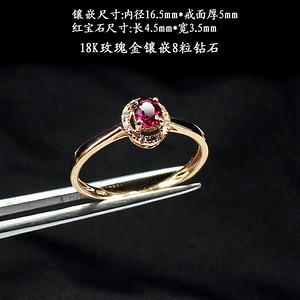 18K玫瑰金镶钻红宝石戒指5876