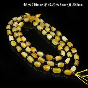 琥珀蜜蜡串珠挂链9995