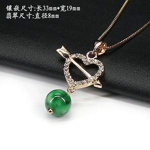 翠绿翡翠圆珠吊坠 银镶嵌1255