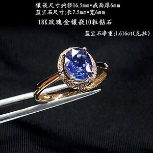 18K玫瑰金镶钻蓝宝石戒指5874