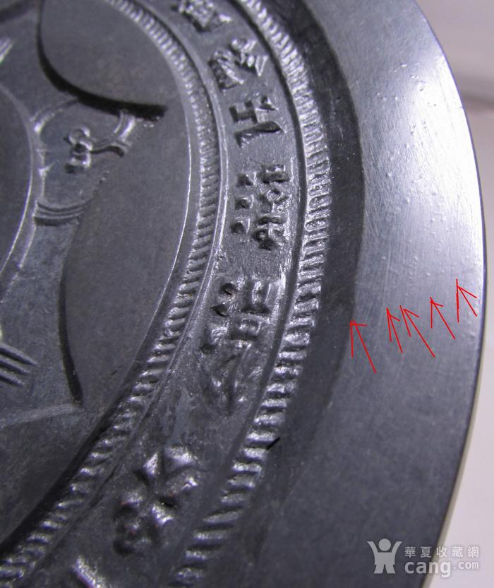 超大18cm 西汉连弧纹铭文镜图6