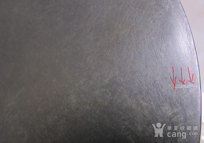 超大18cm 西汉连弧纹铭文镜图8