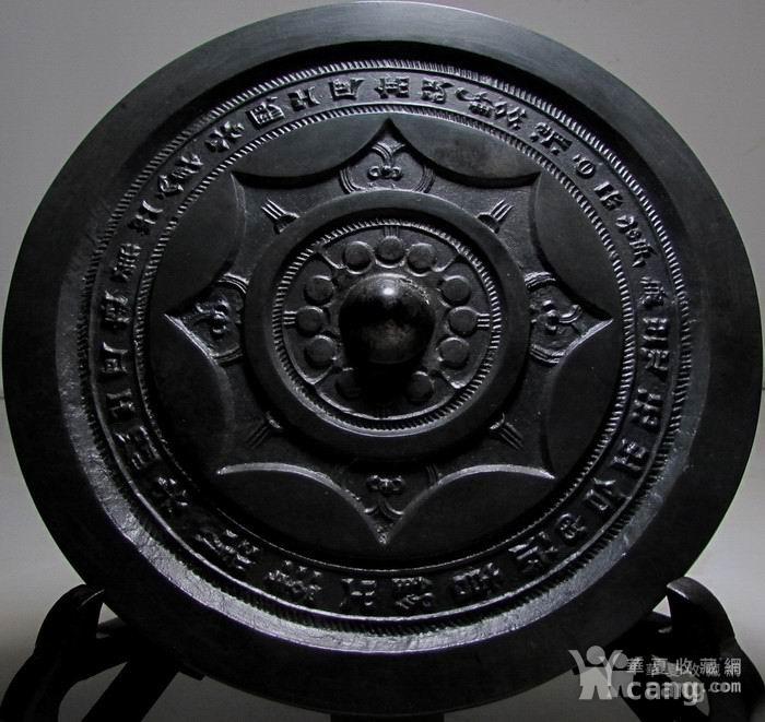 超大18cm 西汉连弧纹铭文镜图2