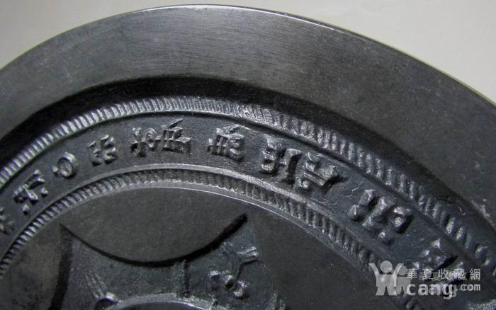 超大18cm 西汉连弧纹铭文镜图5