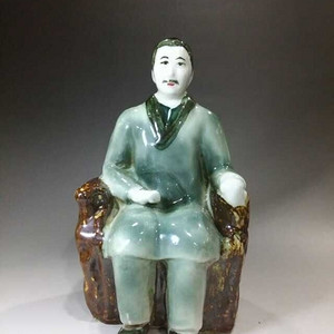 英国回流的孙中山先生瓷像
