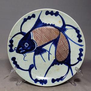 清代青花釉里红鲤鱼绘画 盘