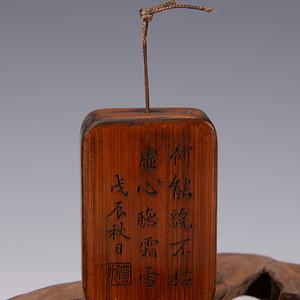 欧洲回流竹雕诗纹盒子