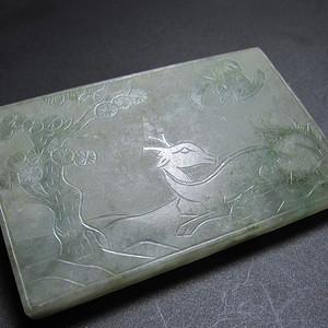 7.3cm清磨砂地刻福禄寿翡翠大牌