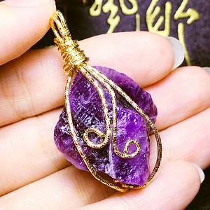 半价起拍!紫晶定情天然紫水晶原石14K包金镶吊坠