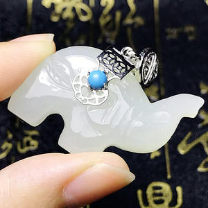 完美无瑕白玉大象!天然和田玉吉祥如意太平圣象纯银镶高档吊坠