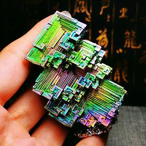 超低象征价起拍!原6元克价稀有彩虹铋晶体高纯度高质量金属铋矿石摆件