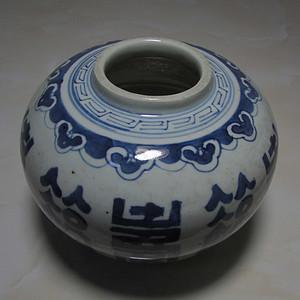 青花福寿罐