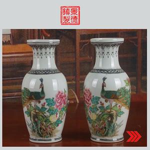 景德镇陶瓷 文革瓷 厂货 收藏 粉彩孔雀牡丹图赏瓶一对