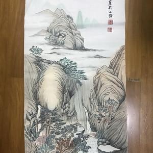 云山观豹图