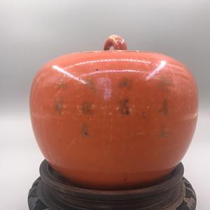 清珊瑚红描金诗文盖罐
