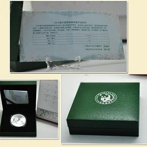 2015年1盎司熊猫纪念银币带盒