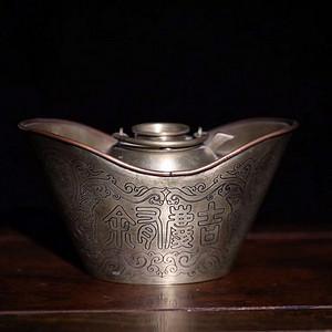 极品民国回流老铜元宝温酒壶