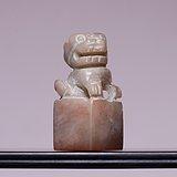 金石篆刻貔貅寿山石印章 JZ179