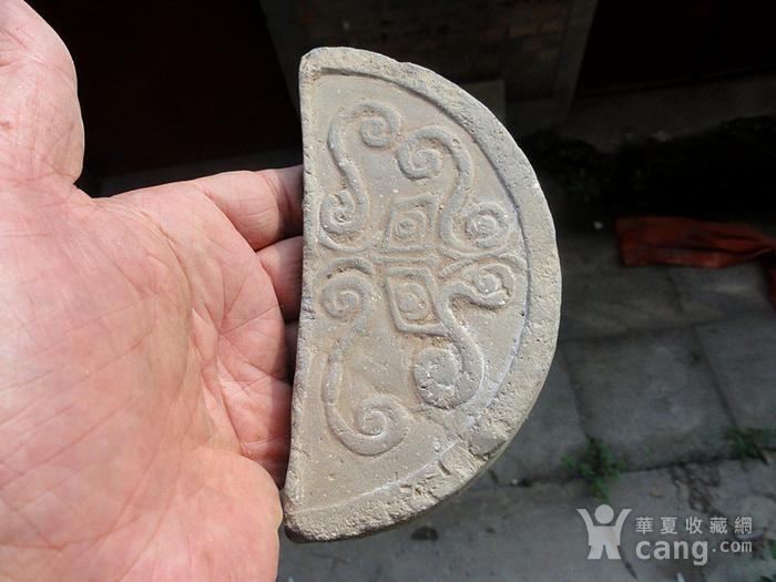 古代蝴蝶纹瓦当图6