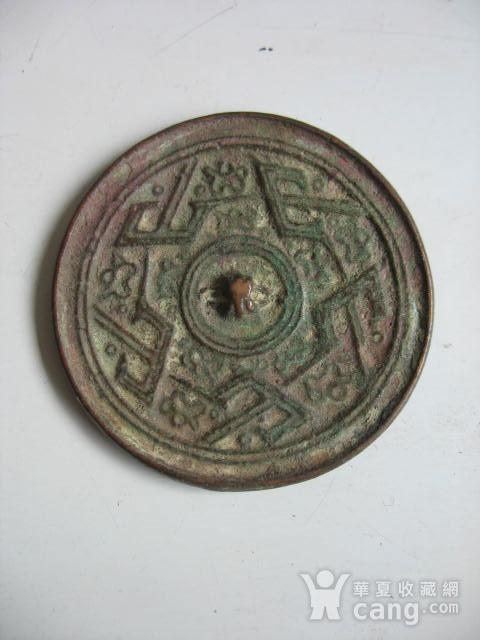 宋元山字纹小铜镜图2