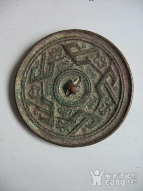 宋元山字纹小铜镜图3