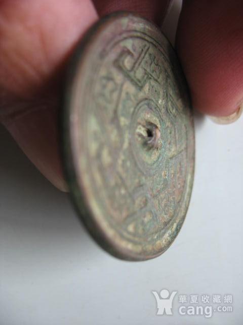 宋元山字纹小铜镜图7