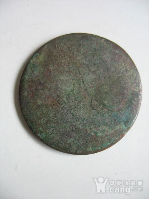 宋元山字纹小铜镜图4