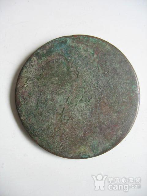 宋元山字纹小铜镜图5