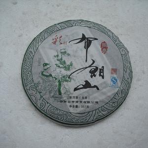 联盟 普洱茶 2011年布朗山头春茶 生茶饼