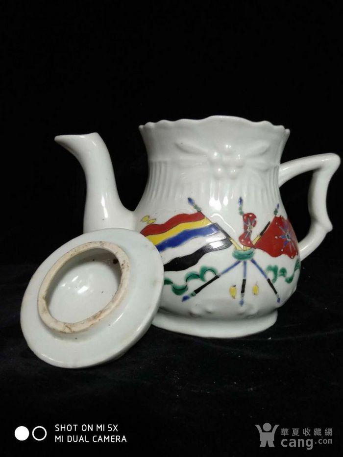 英国回流的纪念茶壶图2