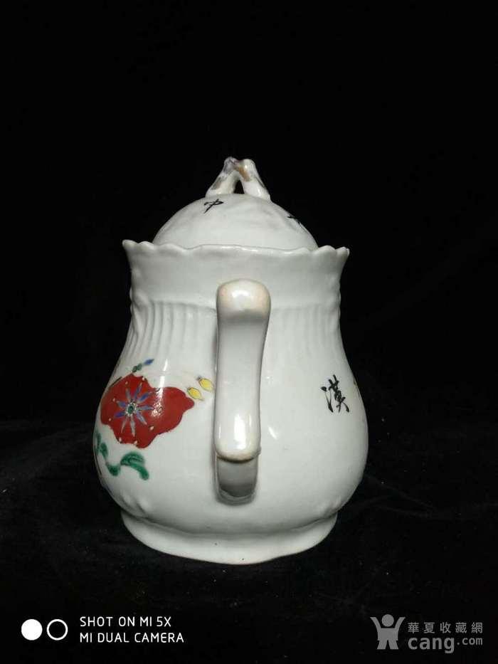 英国回流的纪念茶壶图4