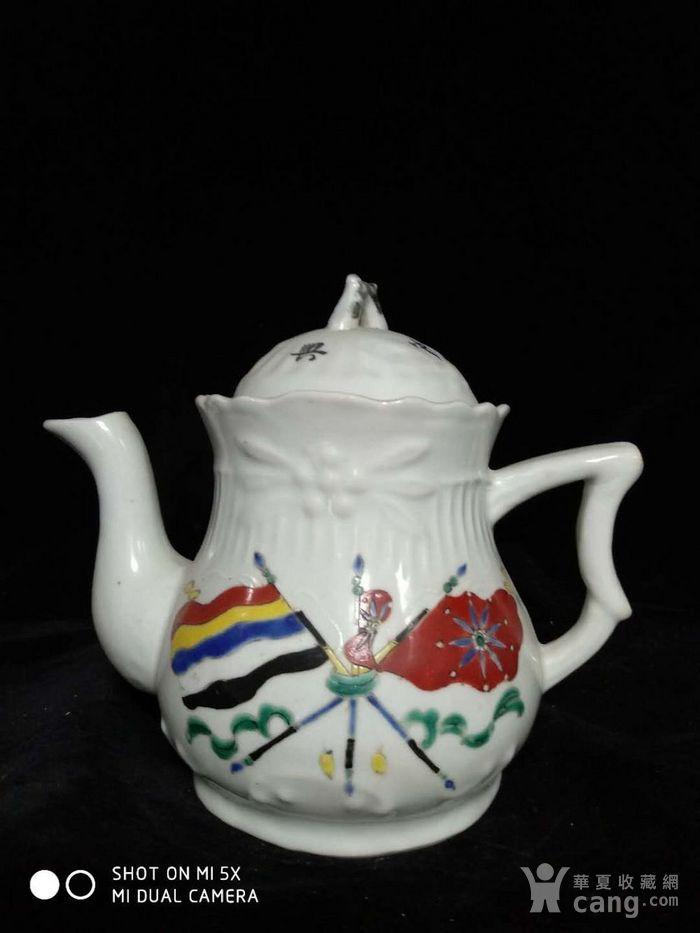 英国回流的纪念茶壶图9
