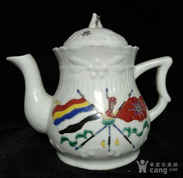 英国回流的纪念茶壶图6