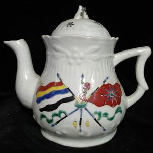 英国回流的纪念茶壶