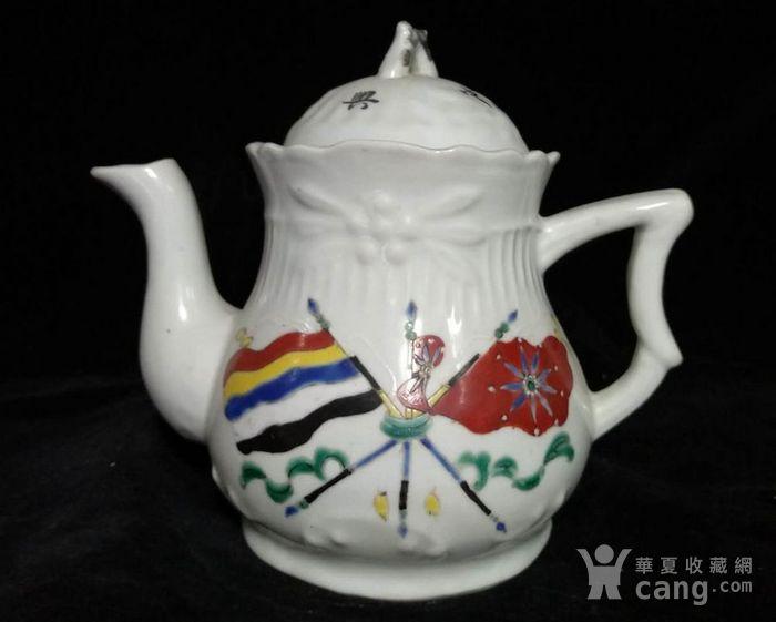 英国回流的纪念茶壶图1