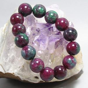 天然 红绿宝石 圆珠手串