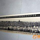 金牌 长2.70米 毛主席及老一辈领导人合影照