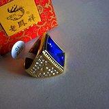 金牌 18K镶钻蓝宝石戒指