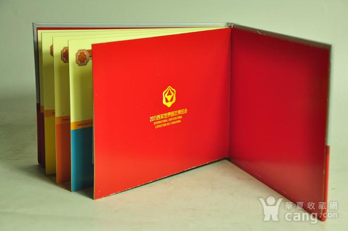 2011西安世园会十大名花电话卡收藏品图9