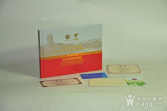 2011西安世园会十大名花电话卡收藏品图1